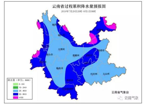 揪心!云南多地發生地質災害 省政府下發緊急通知